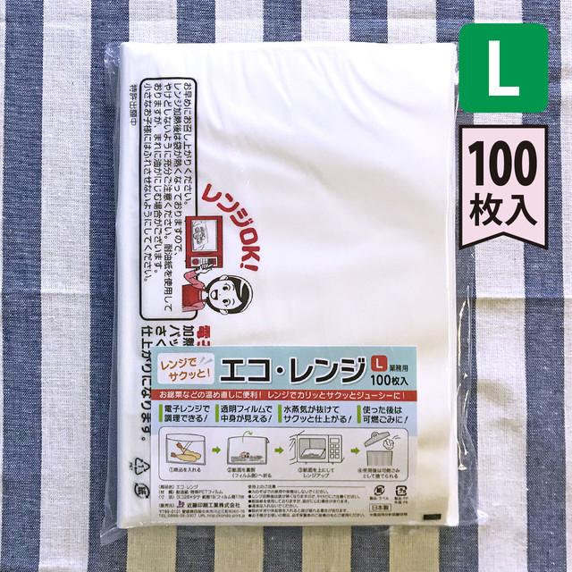 tak-0010